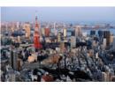 Hàng triệu ngôi nhà bị bỏ hoang tại Nhật