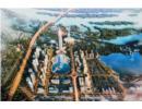 Bất động sản Phát Đạt nhận khoản đầu tư 22,5 triệu USD từ Samty Asia Investment