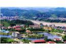 Lào Cai: Rà soát hơn 51.000m2 đất sau cổ phần hoá doanh nghiệp