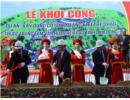 Lâm Đồng:  Xây dựngTrung tâm Văn hóa - Thể thao tỉnh 20.000 chỗ ngồi