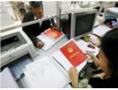 Hà Nội: Sẽ thanh tra chủ đầu tư gây khó, làm chậm việc cấp sổ đỏ