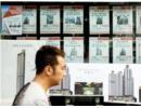 """Giá những căn nhà """"ma ám"""" tại Hồng Kông có thể giảm tới 50%"""