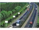 Tách dự án cao tốc Dầu Giây - Phan Thiết thành hai hợp phần