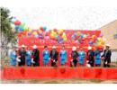 Dự án trong tuần: Khởi công Luxcity, ra mắt Vincom Shophouse Hải Phòng