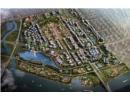 Hải Phòng sẽ xây trung tâm hành chính 10.000 tỉ đồng