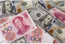 Phổ cập Nhân dân tệ - Tham vọng của Trung Quốc