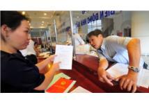 Thẩm tra giấy chứng nhận cấp trái quy định