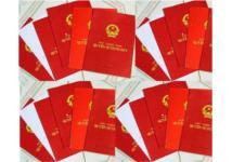 Đồng Nai tồn đọng 35.000 sổ đỏ