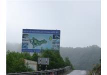 Dừng triển khai dự án khu nghỉ dưỡng quốc tế trên đèo Hải Vân