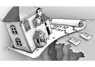Mua bán đất bằng giấy tay có bị vô hiệu?